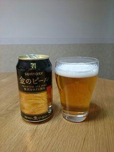 SUNTORY 金のビール